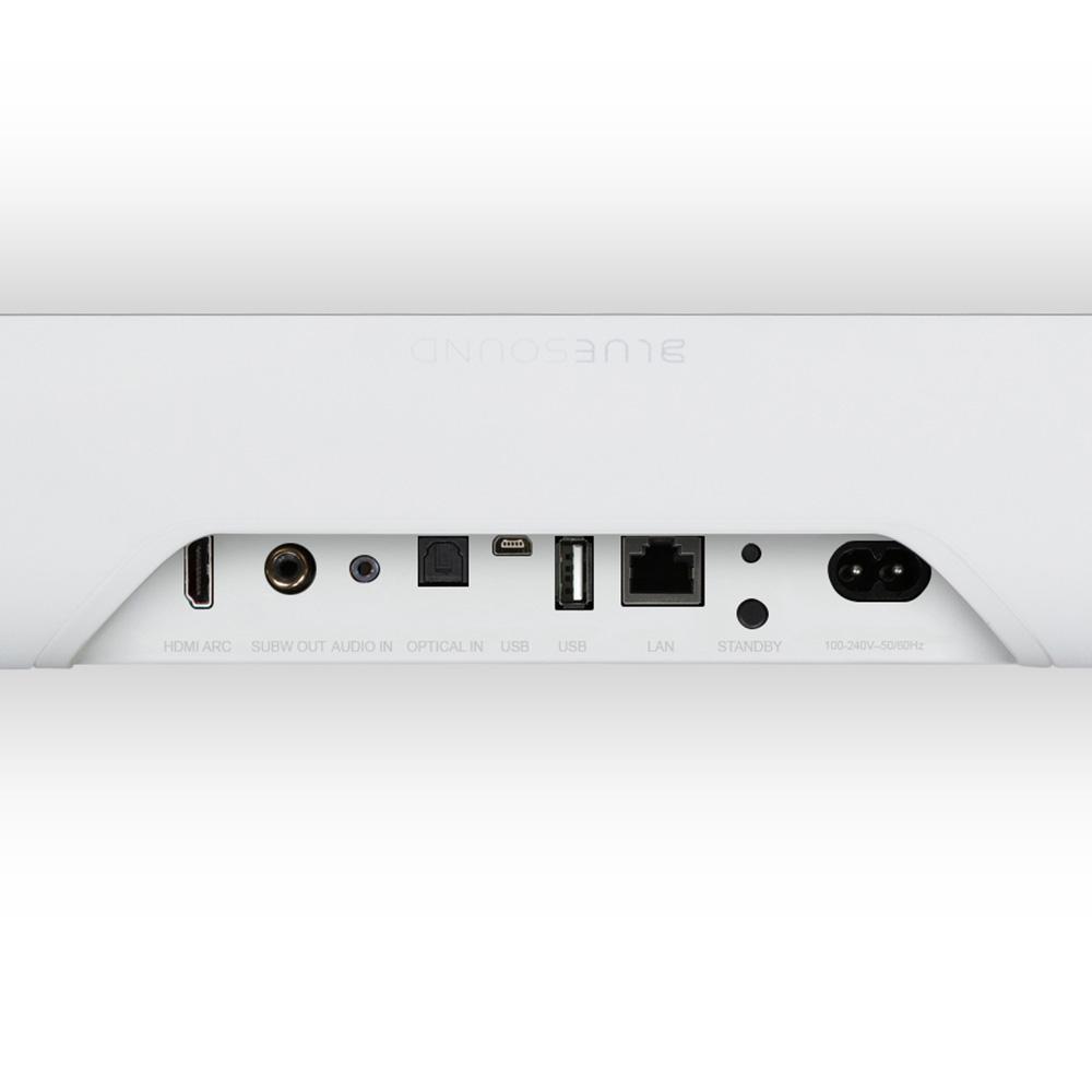 Wireless soundbar - streaming music - ports