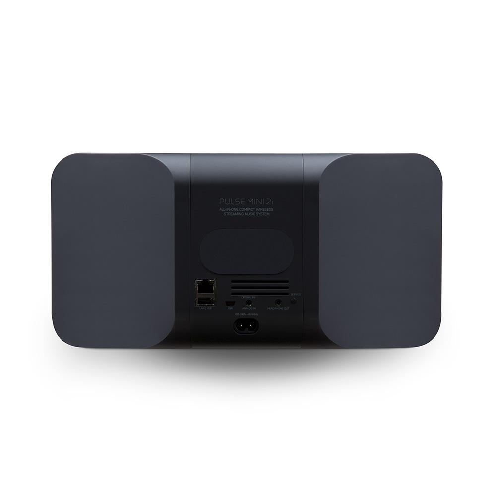 wireless wi-fi speaker - rear